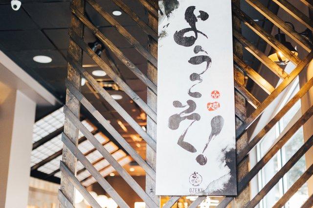 Ozeki-15 copy.jpg